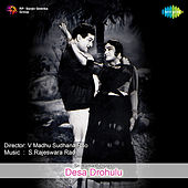 Desa Drohulu (Original Motion Picture Soundtrack) de Various Artists
