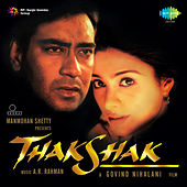 Thakshak (Original Motion Picture Soundtrack) by Various Artists