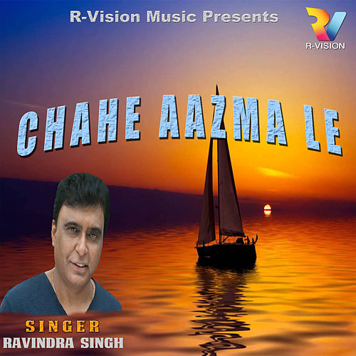 Chahe Aazma Le by Ravindra Singh
