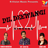 Dil Deewangi by Various Artists