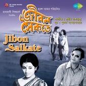 Jibon Saikate (Original Motion Picture Soundtrack) by Various Artists