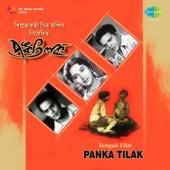 Panka Tilak (Original Motion Picture Soundtrack) by Various Artists