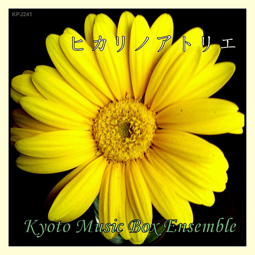 Hikari No Atorie Beppinsan Music Box by Kyoto Music Box Ensemble