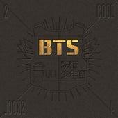 2 Cool 4 Skool by BTS