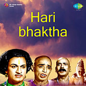 Haribhaktha (Original Motion Picture Soundtrack) de Various Artists