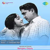 Bangaru Gajulu (Original Motion Picture Soundtrack) de Various Artists