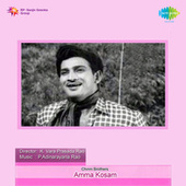 Amma Kosam (Original Motion Picture Soundtrack) de Various Artists