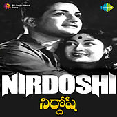 Nirdoshi (Original Motion Picture Soundtrack) de Various Artists