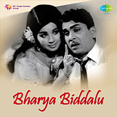 Bharya Biddalu (Original Motion Picture Soundtrack) de Various Artists
