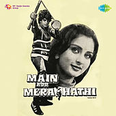 Main Aur Mere Haathi (Original Motion Picture Soundtrack) by Various Artists
