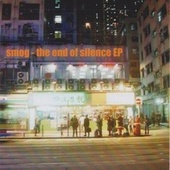 the end of silence EP by Smog