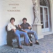 Spheeris and Voudouris by Chris Spheeris