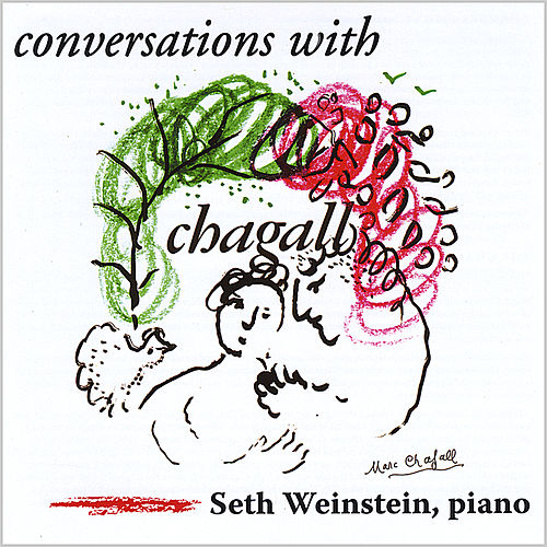 Conversations With Chagall by Seth Weinstein
