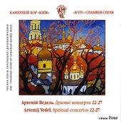 A.Vedel. Spiritual Choir Concertos No.22-27. Divine Liturgy No.1 by Kyiv Chamber Choir