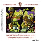 A.Vedel. Spiritual Choir Concertos No.13-21 by Kyiv Chamber Choir