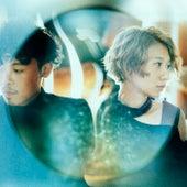 Dear Family (TV Version) von Shun Ishiwaka