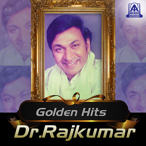 Golden Hits Dr. Rajkumar by Dr.Rajkumar