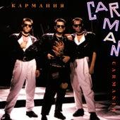 Car-Mania by Carman