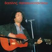 Vasilis Papakonstadinou by Vasilis Papakonstadinou (Βασίλης Παπακωνσταντίνου)