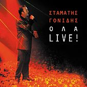 Stamatis Gonidis (Live) von Stamatis Gonidis (Σταμάτης Γονίδης)
