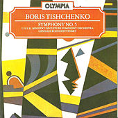 Boris Tishchenko: Symphony No. 5 (Live) by USSR Ministry of Culture Symphony Orchestra
