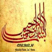Abdullah Fahmi, Juz' Amma van Quran