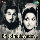 Bhaktha Jayadeva (Original Motion Picture Soundtrack) de Various Artists