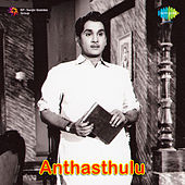 Anthasthulu (Original Motion Picture Soundtrack) de Various Artists