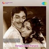 Bangaaradha Panjara (Original Motion Picture Soundtrack) by Various Artists