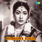 Kumkuma Rekha (Original Motion Picture Soundtrack) de Various Artists