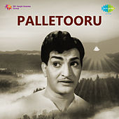 Palletooru (Original Motion Picture Soundtrack) de Ghantasala