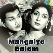 Mangalya Balam (Original Motion Picture Soundtrack) de Various Artists