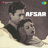 Afsar (Original Motion Picture Soundtrack) by Suraiya