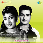 Kanyasulkam (Original Motion Picture Soundtrack) de Various Artists