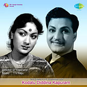 Kodalu Diddina Kapuram (Original Motion Picture Soundtrack) de Various Artists