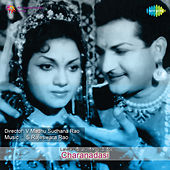 Charanadasi (Original Motion Picture Soundtrack) de Various Artists