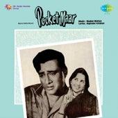 Pocket Maar (Original Motion Picture Soundtrack) by Various Artists