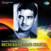 Rechukka Pagati Chukka (Original Motion Picture Soundtrack) de Various Artists