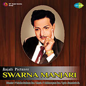 Swarna Manjari (Original Motion Picture Soundtrack) de Various Artists