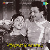 Vijayam Manadey (Original Motion Picture Soundtrack) de Various Artists