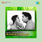 Rangeli Raaja (Original Motion Picture Soundtrack) de Ghantasala