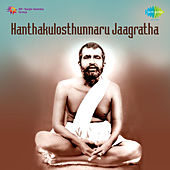 Hanthakulosthunnaru Jaagratha (Original Motion Picture Soundtrack) de Various Artists