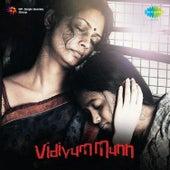 Vidiyum Munn (Original Motion Picture Soundtrack) by Various Artists