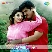 Nesam Pudusu (Original Motion Picture Soundtrack) by Various Artists