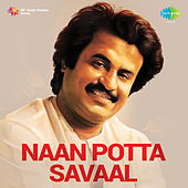 Naan Potta Savaal (Original Motion Picture Soundtrack) by Various Artists