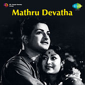 Mathru Devatha (Original Motion Picture Soundtrack) de Various Artists