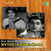 Rythu Kutumbam (Original Motion Picture Soundtrack) de Various Artists