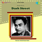 Dark Street (Original Motion Picture Soundtrack) by Various Artists