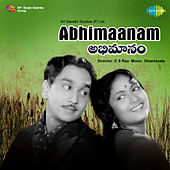 Abhimaanam (Original Motion Picture Soundtrack) de Various Artists