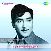 Kambhoja Raju Katha (Original Motion Picture Soundtrack) de Various Artists